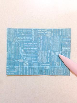 Utilizando uno de los patrón de papel desde el 6