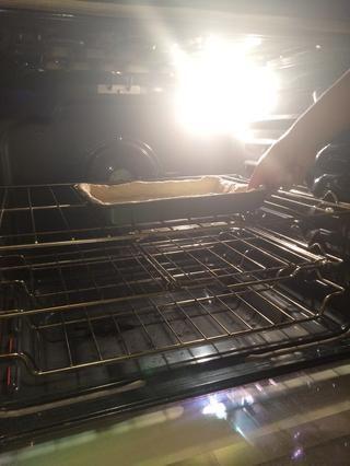 Ponga la cacerola en el horno durante 25 minutos