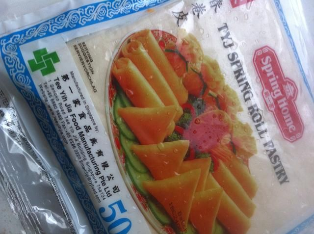 yo'm using the store-bought springroll pastry