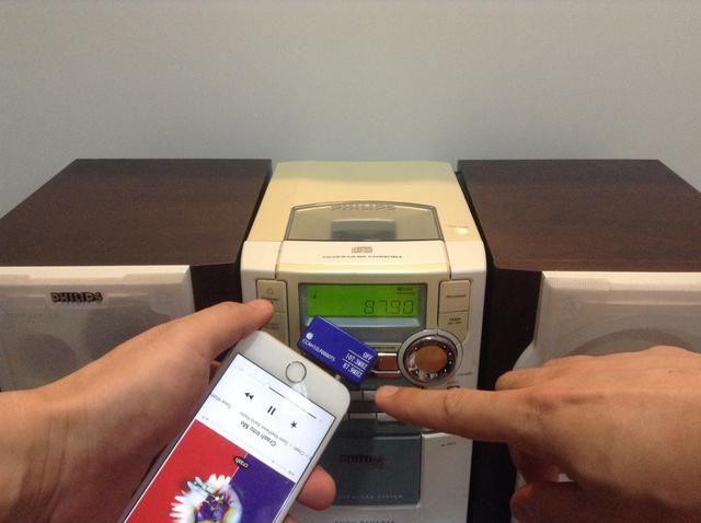 También puede usar el iPhone 6 como un control remoto para el estéreo de su casa.