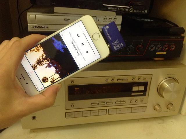 Ahora eres libre para pasear y disfrutar de la música cristalina desde tu iPhone a través del estéreo de su casa.