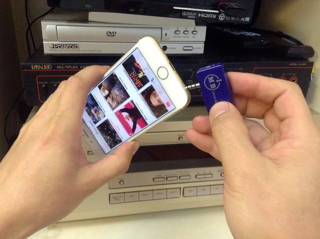 Desconecte el transmisor de la música de ella's USB charger, and plug it into the audio output of your iPhone 6.