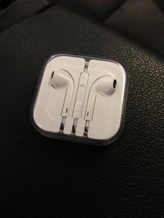 Ta-da! Ahora que ha impedido nuevos EarPods de enredos y extendido su vida mediante la prevención de cualquier desgaste y desgarre!