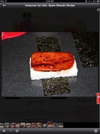 Saque un poco de arroz en el molde y presione hacia abajo firmemente quitar el molde y agregar una rebanada de delicioso spam! .