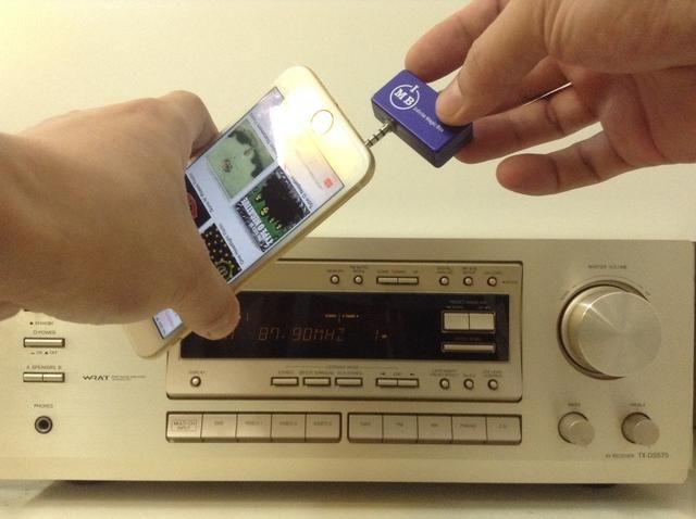 Conecte el transmisor FM para el conector del auricular iPhone 6.