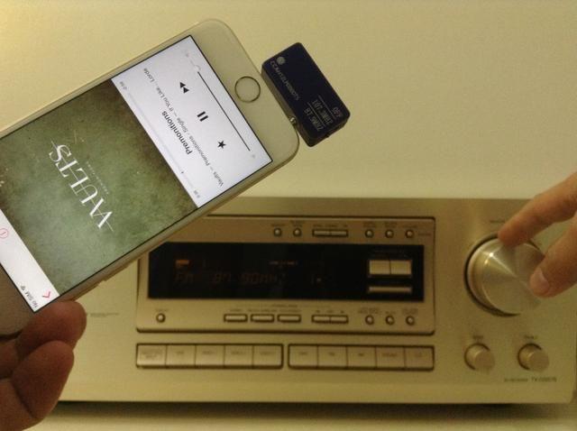 Puede seguir utilizando el control de volumen para ajustar el volumen principal en su equipo de música