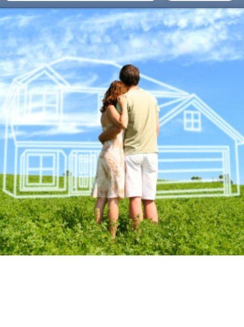 Fotografía - Cómo Optimice su experiencia de Adquisición de Casas.