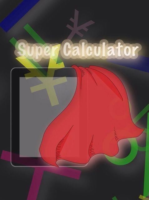 Cómo dar vuelta a su iPad en una calculadora estupenda.