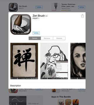 Zen Brush es muy sencillo de utilizar, y hermoso. Los colores son limitados y no hay capas, pero se siente como la pintura realista. iPhone / iPad por $ 2.99