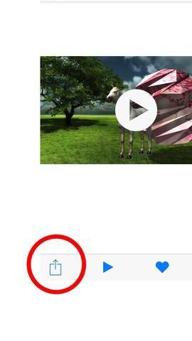 Sus ediciones se han añadido a la video en su rollo de la cámara. Haga clic en el icono de compartir ...
