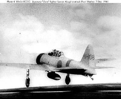 Fotografía - Cómo aviones de combate wwii trabajaron